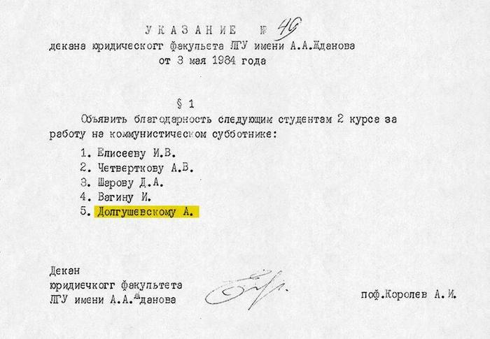 https://dimonmd.navalny.com/media/cache/02/f2/02f281f4124e48b6fb98c6c0c0ba7895.jpg